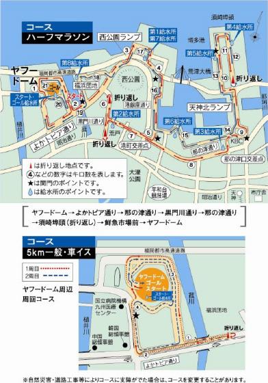 20111129_05.jpg