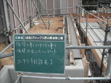20120111_02.jpg