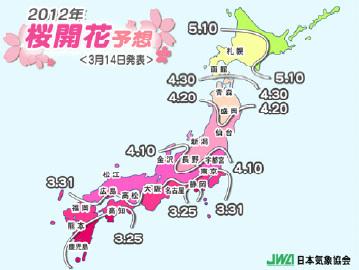 20120316_02.jpg