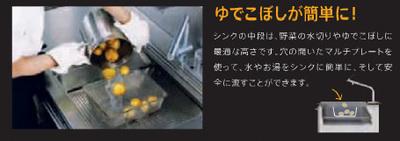 20120326_06.jpg
