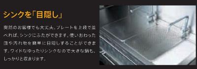 20120326_07.jpg