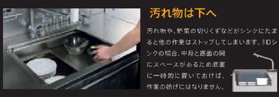 20120326_08.jpg