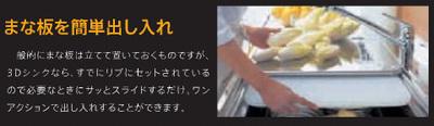 20120326_09.jpg