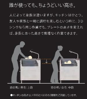 20120326_10.jpg