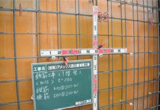 20120409_05.jpg