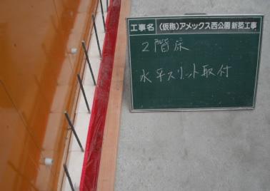 20120507_03.jpg