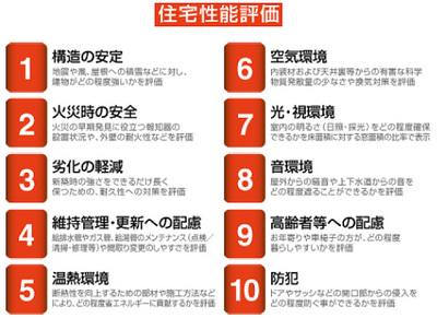 20120704_01.jpg
