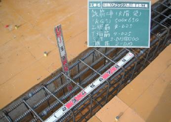 20120707_05.jpg