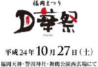 20121025_02.jpg