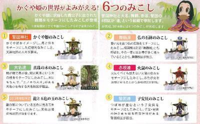 20121025_04.jpg