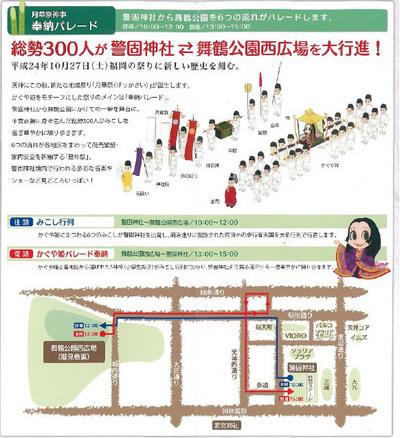 20121025_05.jpg